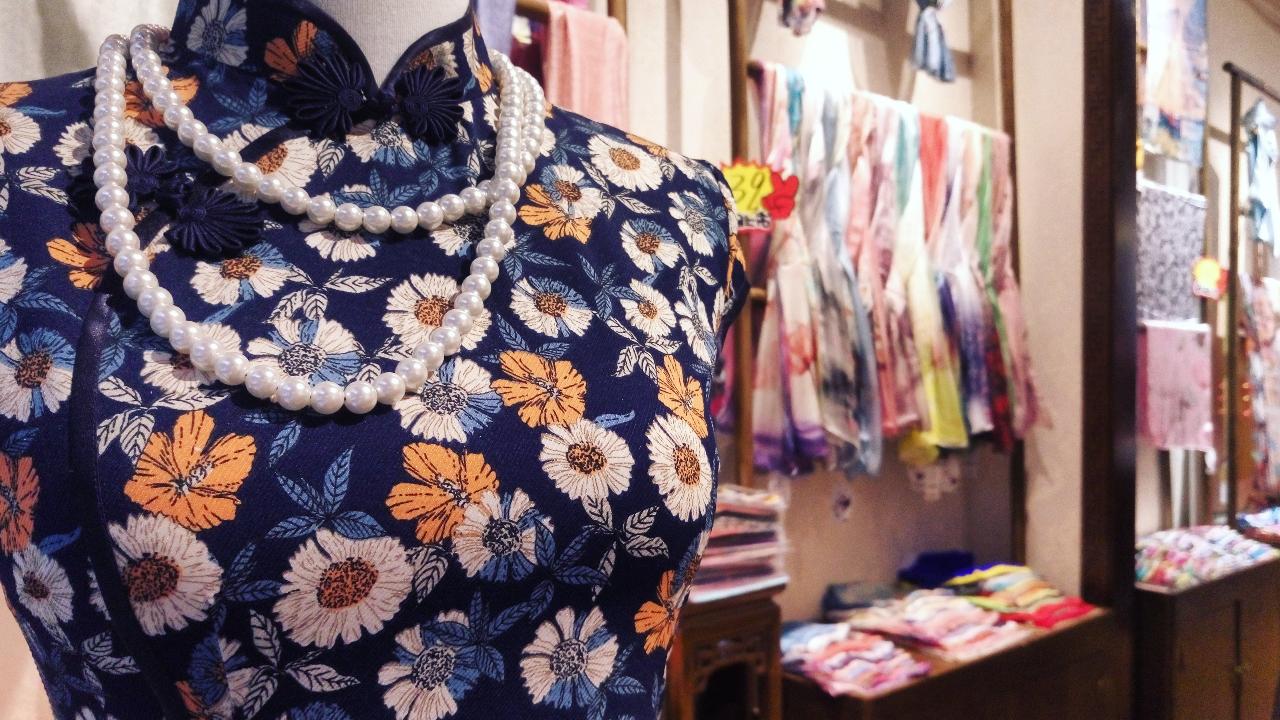 Comprar ropa barata