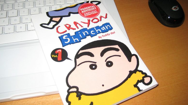 Cómo se lee un manga